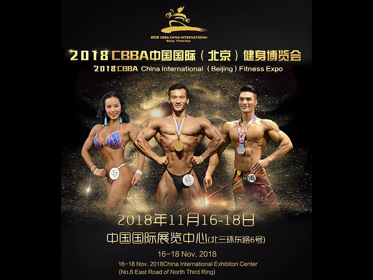 15-Beijing