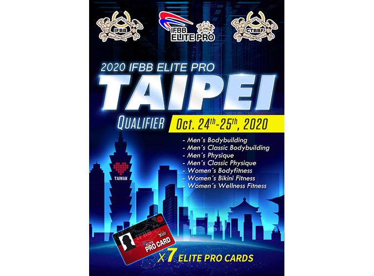 IFBB ELITE PRO QUALIFIER TAIPEI Poster (768x1085px)