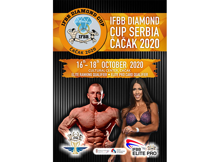 poster DIAMOND CUP SERBIA 2020 CACAK