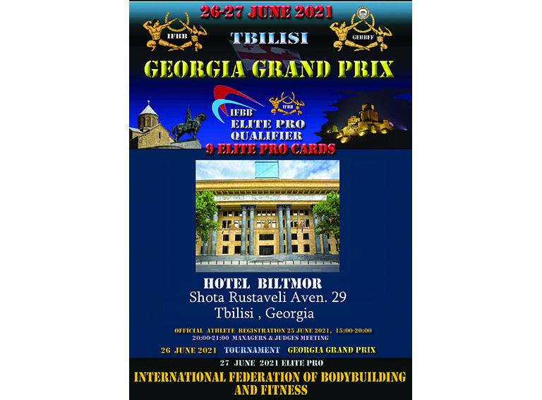 POSTER GEORGIA GRAND PRIX (1)