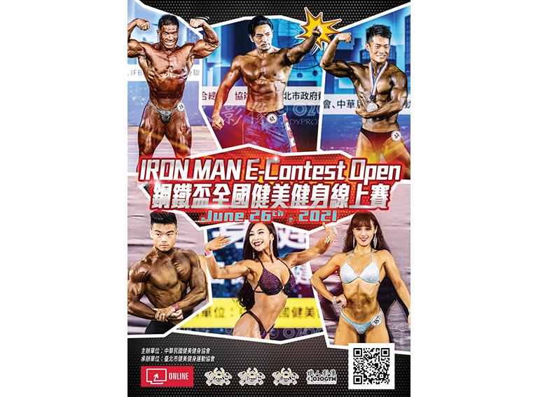 POSTER DEL EVENTO DE CHINA TAIPEI